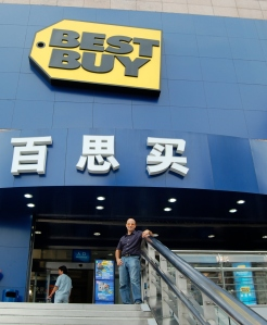 Photo of Mike Diliberto at the Grand Opening of Best Buy China