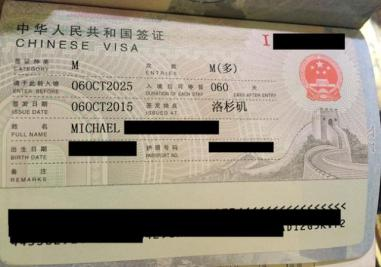 MikeVISA