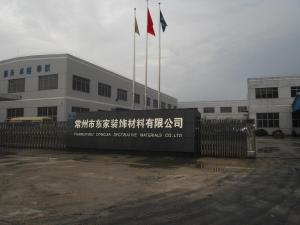 Just about every factory that you visit in China is going to have a sign like this out front. Take a photo for reference later!